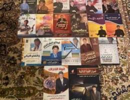 كتب إبراهيم الفقي للبيع
