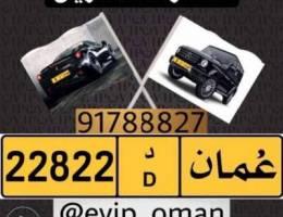 اعرض رقم مركبتك معنا مجانا و ارسل اشتراك ف...