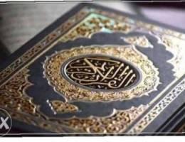 منصة ( اقرأ و رتل ) لتحفيظ و تجويد القرآن ...