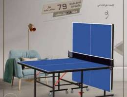 Table tennis with accessories