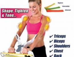 OFFER wonder arm exercise device