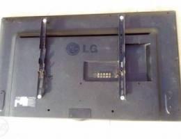 للبيع تلفزيون LG